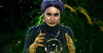 Рублевская гадалка с волшебным шаром
