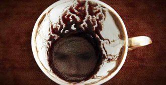 Гадание на кофе