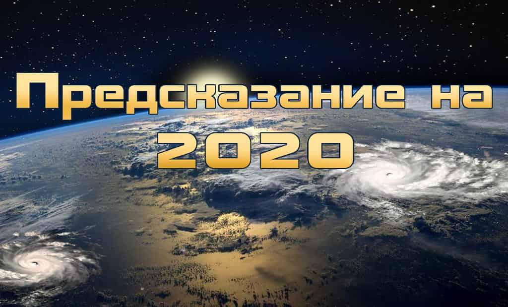 Когда пройдут следующие выборы президента России